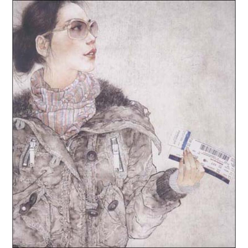 当代工笔画唯美新势力:罗寒蕾工笔人物画精品集