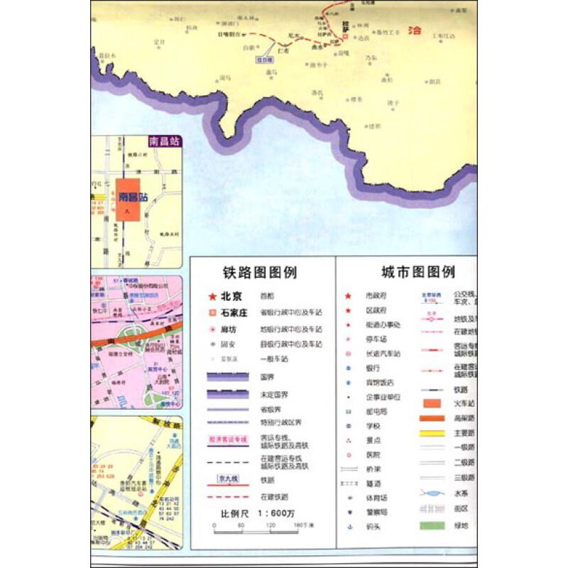 中国铁路图报价