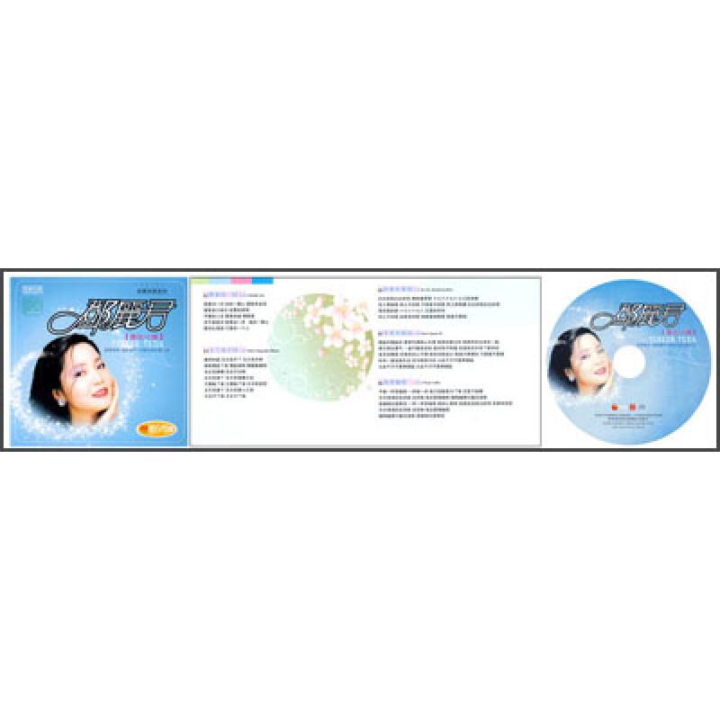 邓丽君爱在心怀(cd)