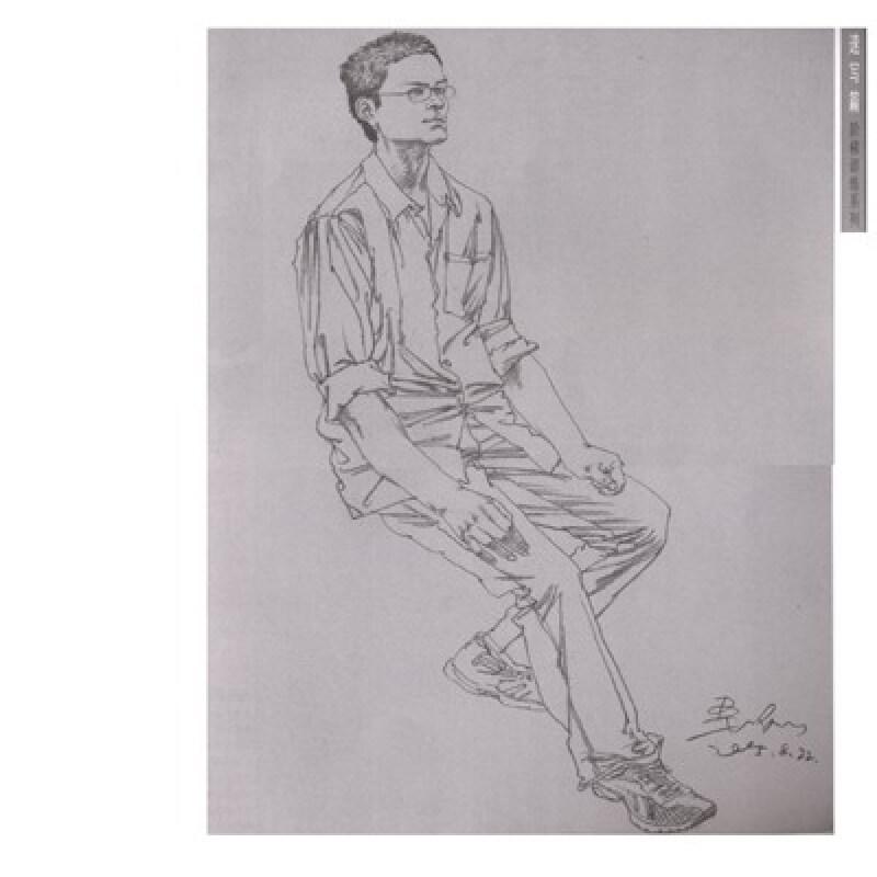 《阶梯训练系列·美术基础教学阶梯训练:美术高考图片