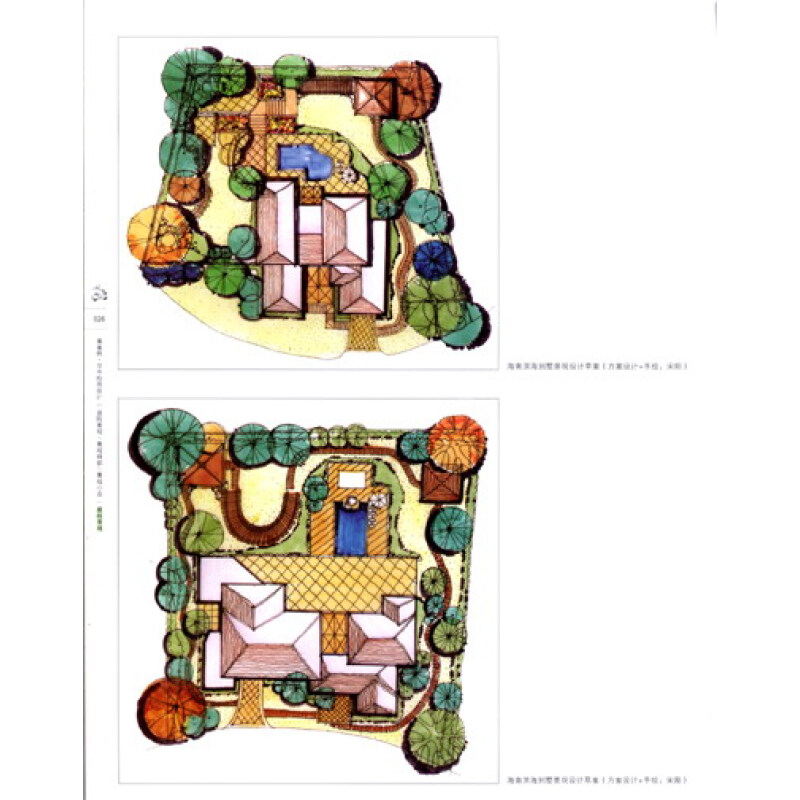 【正版书】看案例·学手绘图设计:庭院景观/景观细部