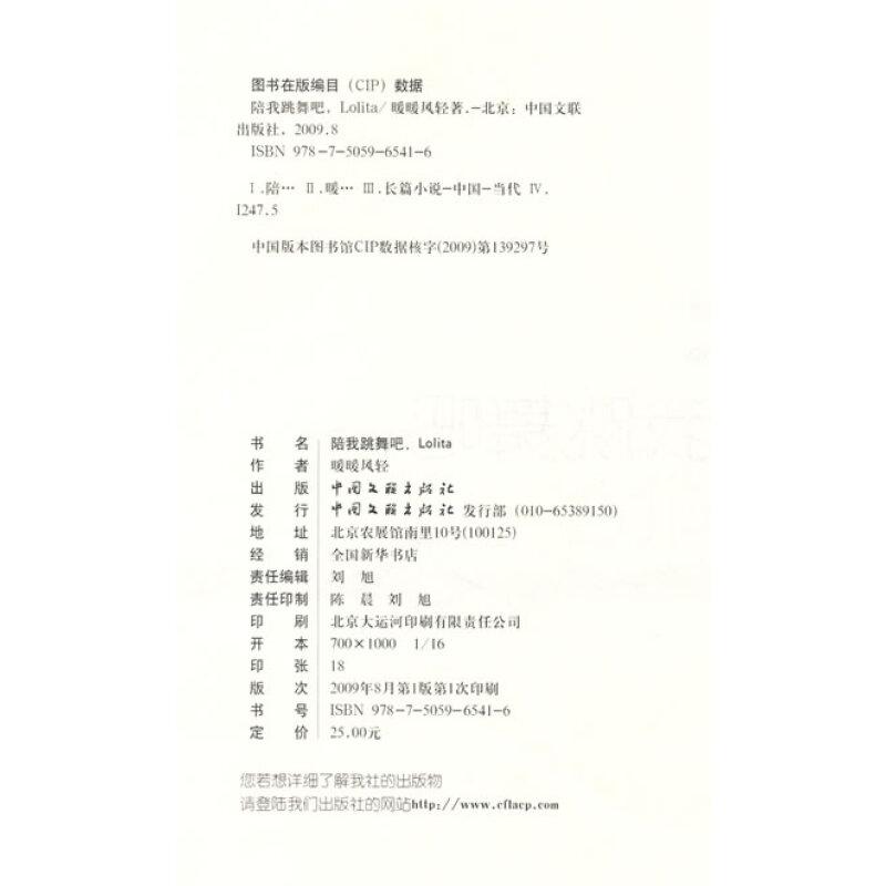 望仙语钢琴曲谱