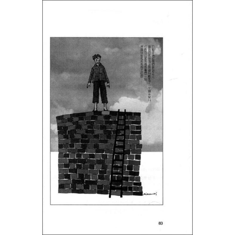 《草房子》(曹文轩,安武林)【摘要