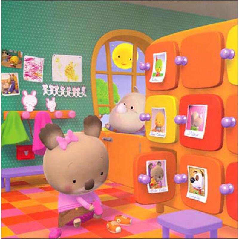 《考拉寶寶過生日》給擁有友誼和想獲得友誼的
