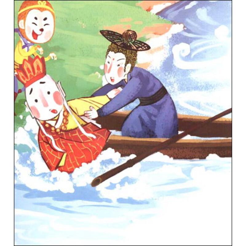 精选西游记16:取经成佛(彩绘注音版)