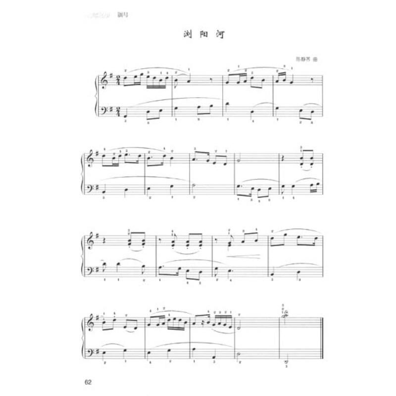 军港的夜歌谱简谱网
