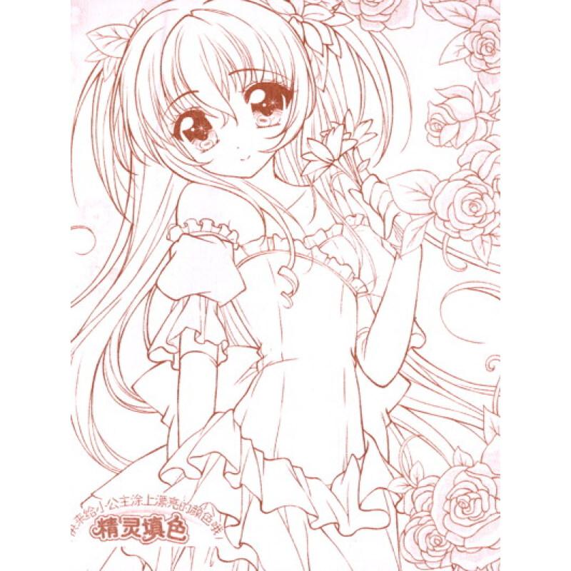 可爱精灵公主简笔画