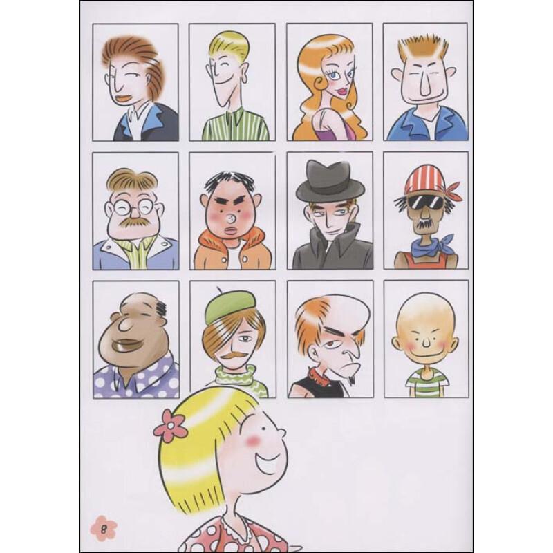 关于敬业劳动的简笔画-少儿创意绘画丛书 COCO过生日 人物篇 附练习