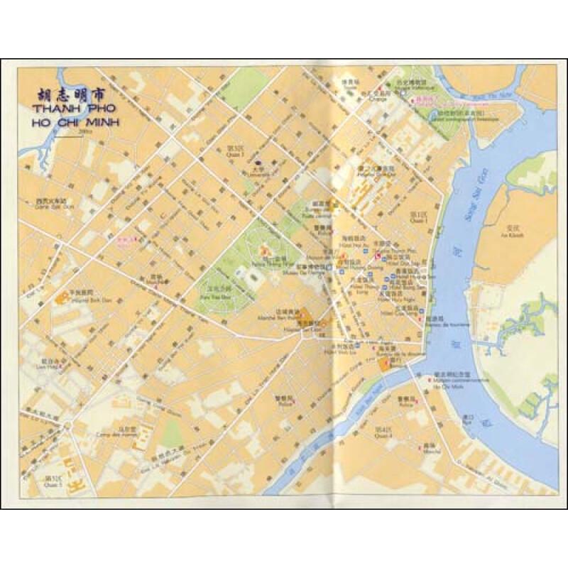 地图:越南·老挝·柬埔寨》(周
