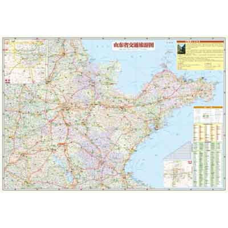 最新山东省交通旅游全图图片