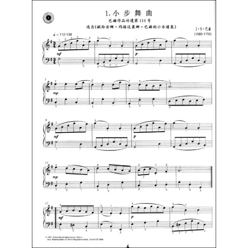 钢琴娃娃:儿童音乐会小品(附cd光盘1张)