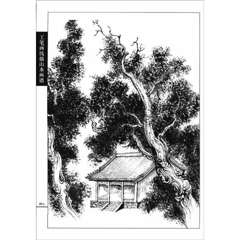 绘画 国画赏析 工笔画线描山水画谱:泰山篇