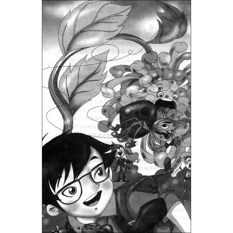 风车森林手绘黑白插画