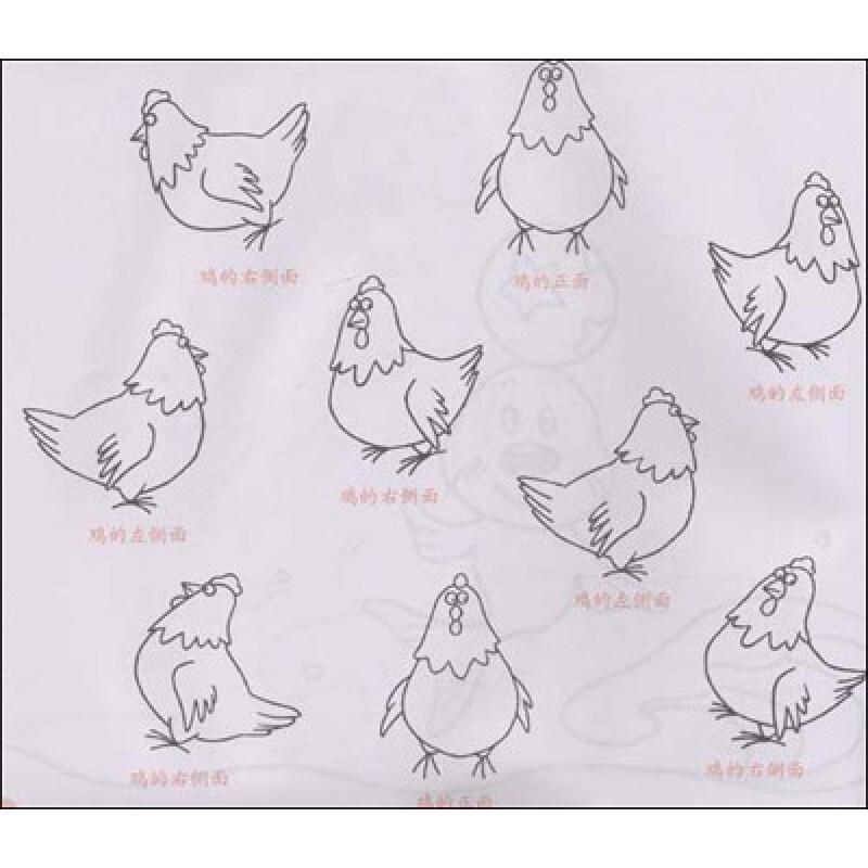 儿童多角度简笔画:动物