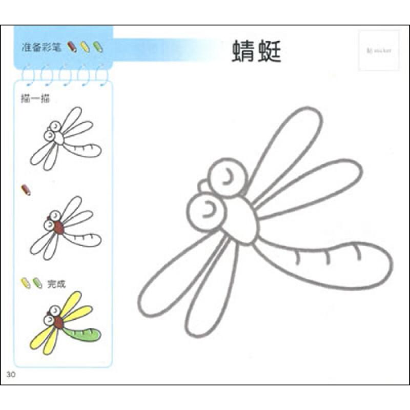 动物单独纹样彩绘图