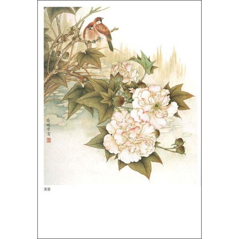 《中国工笔画:牡丹荷花芙蓉茶花画法》(张树荣)