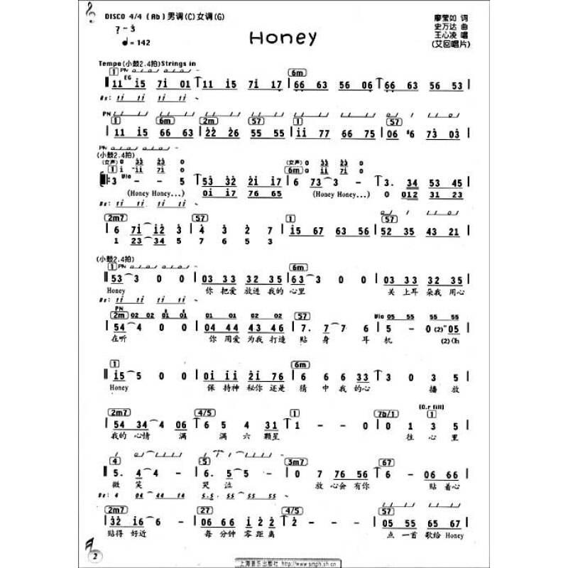 最新上榜流行歌曲选(简谱版)(no.4)