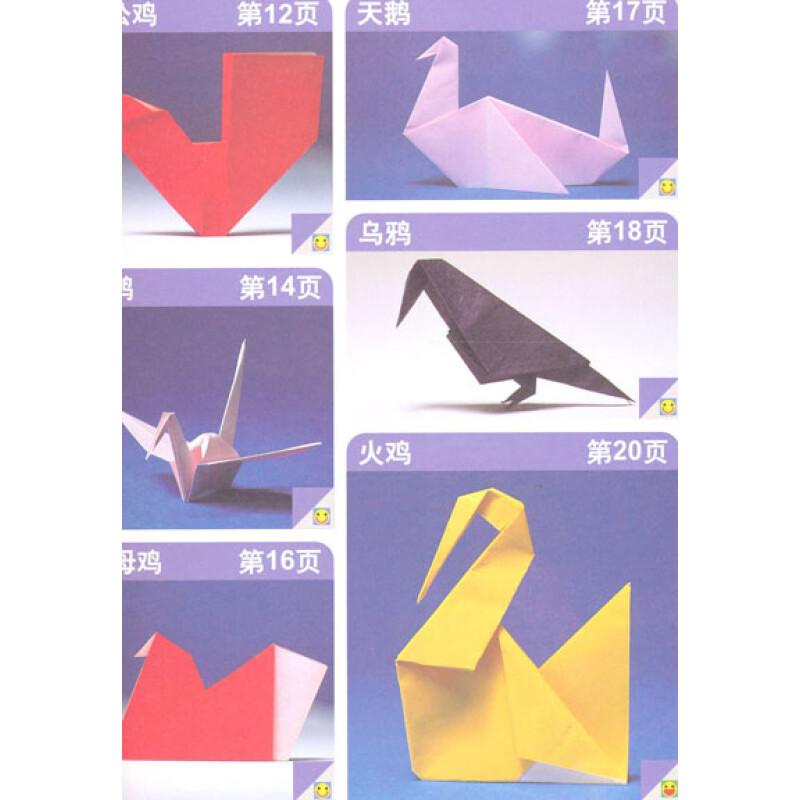 大雁折纸图片大全图解