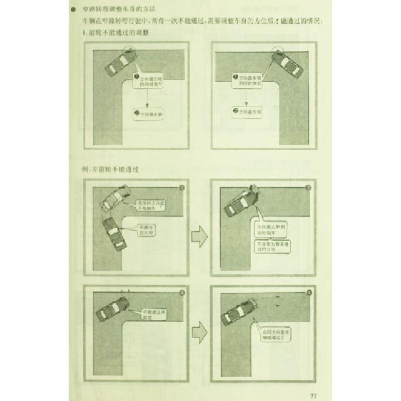 2 启动发动机 发动机点火开关 mt车(手动挡)启动发动机次序 at车(自动