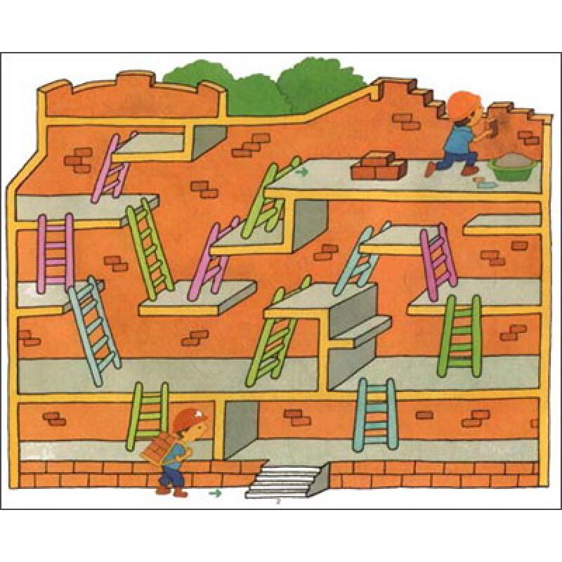 迷宫设计图手绘