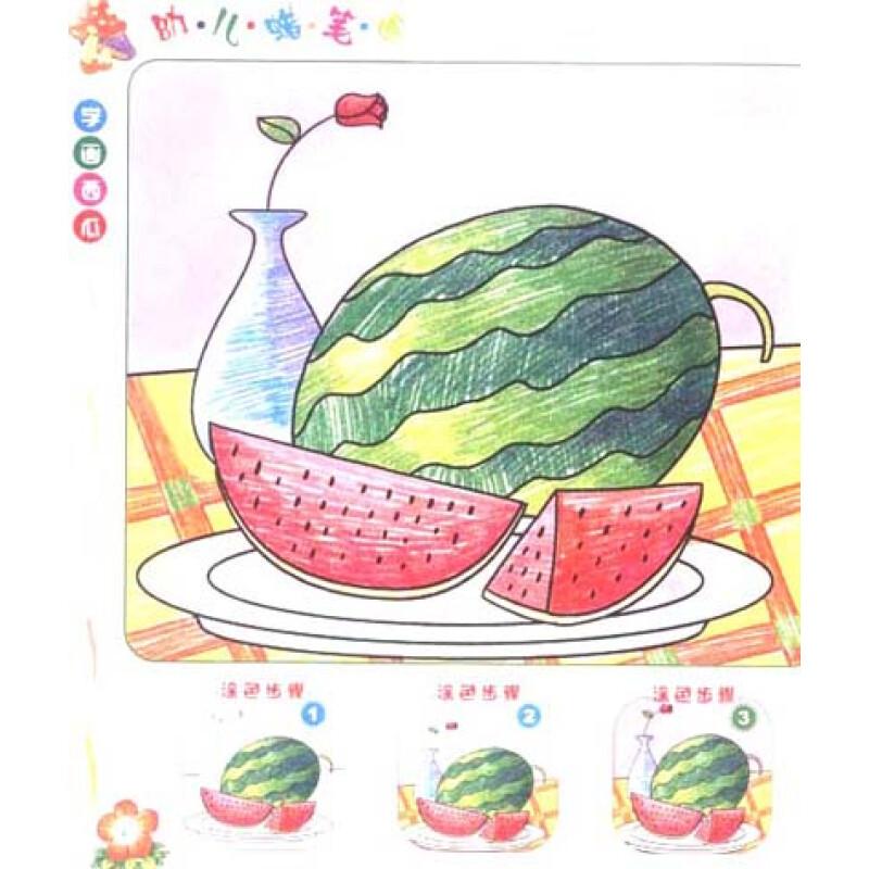 幼儿蜡笔画(套装全5册)