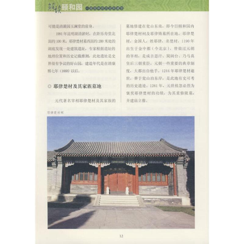 杭州西湖手绘平面图