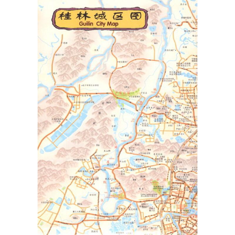 《大桂林旅游手绘地图(中英文对照)》【摘要