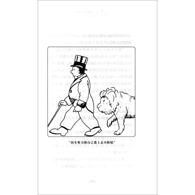 在他家里,白老鼠钻进钢琴里,一只小松鼠蹲在放亚麻布的衣橱里,一只