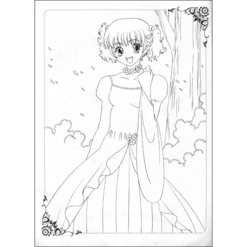 《美少女画画填色书世界精品时装秀》谭树辉