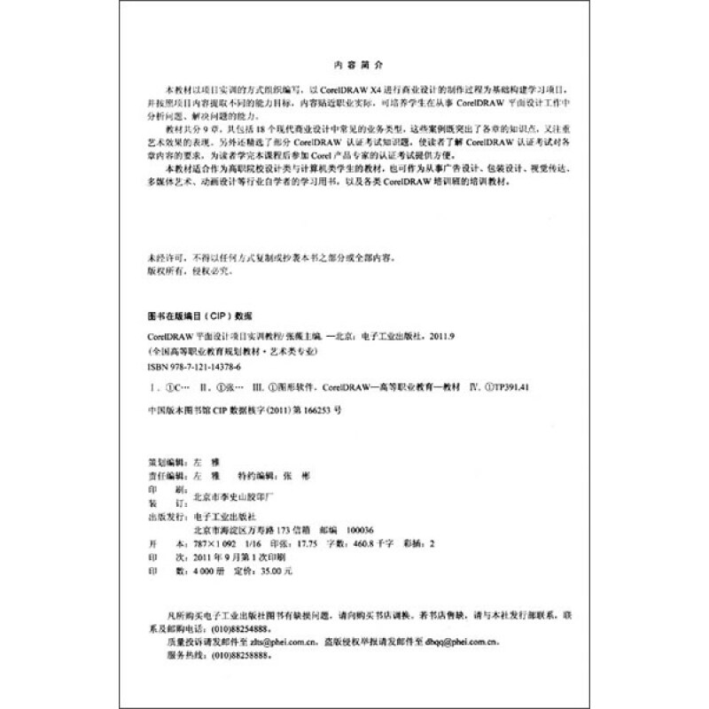 上海地图空白轮廓图