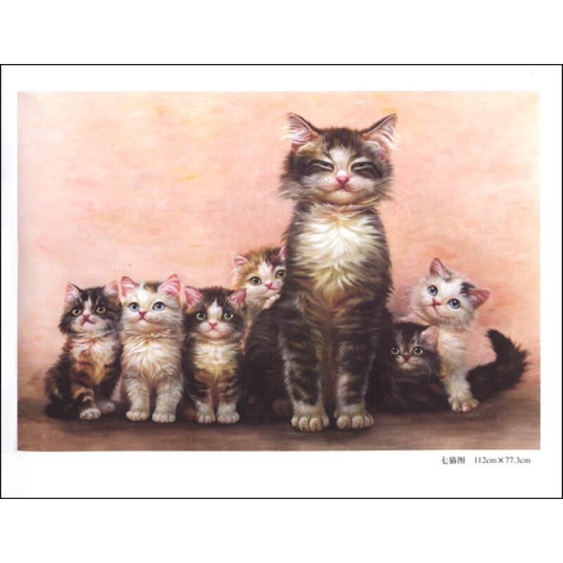 王一羽合作的油画小猫《满地宝贝》