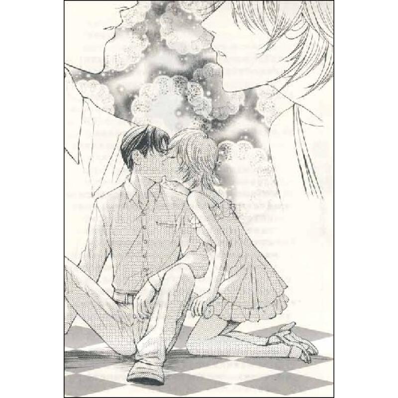 西藏风手绘插画