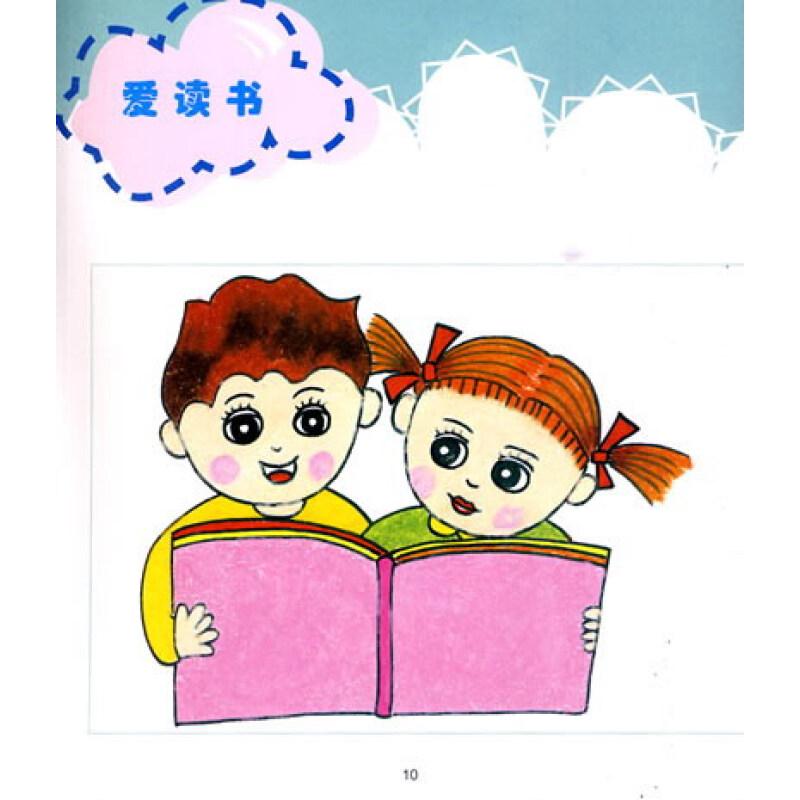 童笔画童心系列:童笔画人物