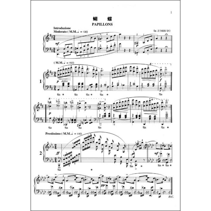 《舒曼钢琴曲选集》([德]舒曼)【摘要; 舒曼钢琴曲蝴蝶; 是由曲谱和