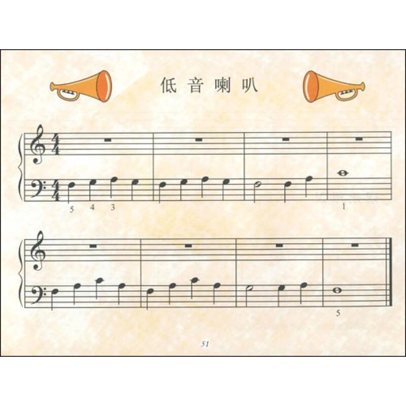 汤普森钢琴基础教程简谱-轻松弹钢琴教程1 附光盘1张