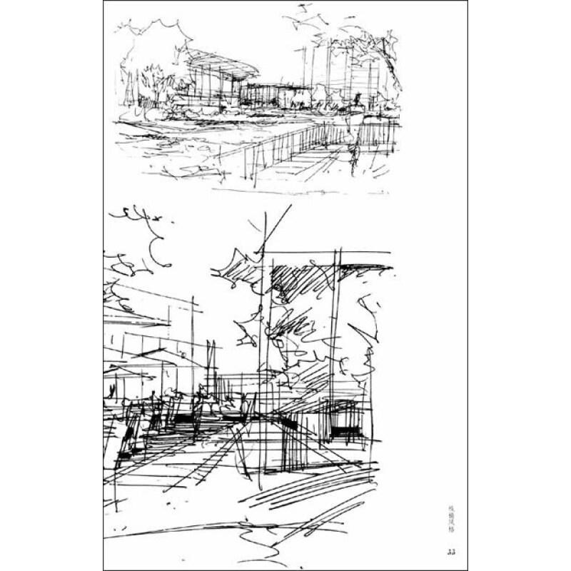 景观·建筑手绘表现应用手册:线稿训练