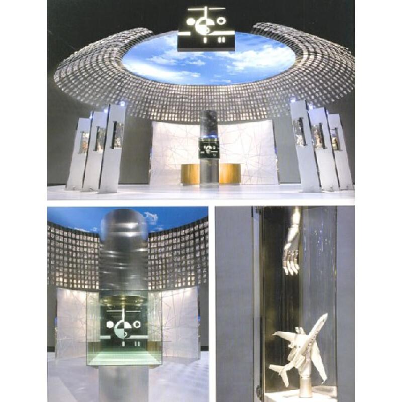 2007展览展示设计