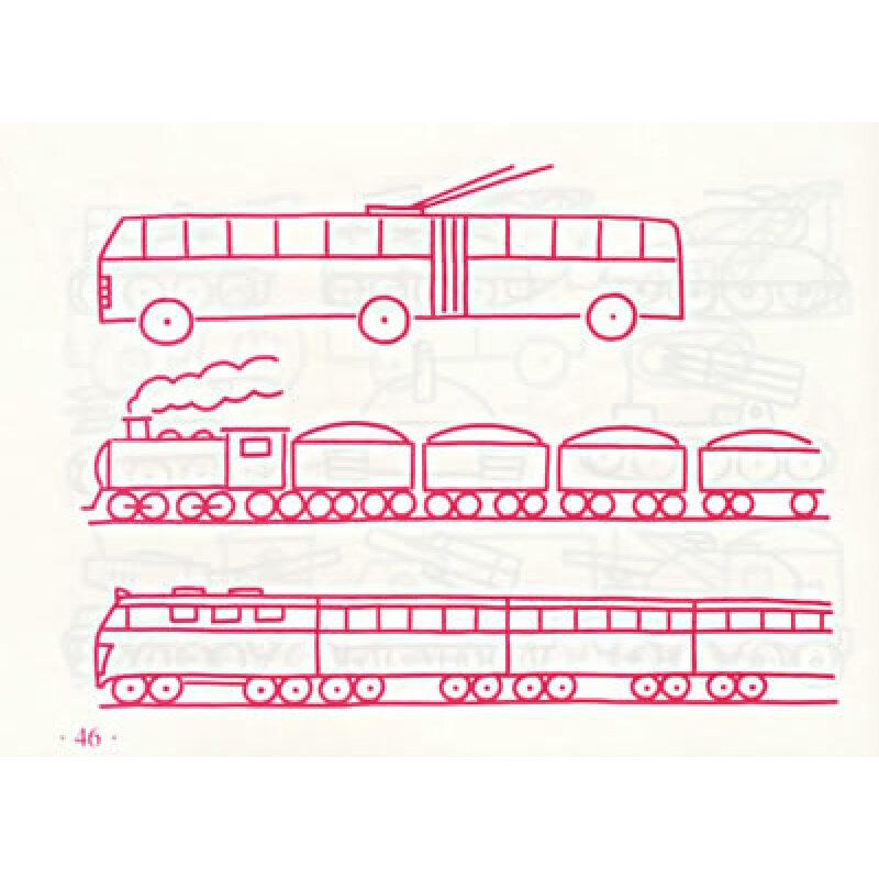 图画本目录设计图简单