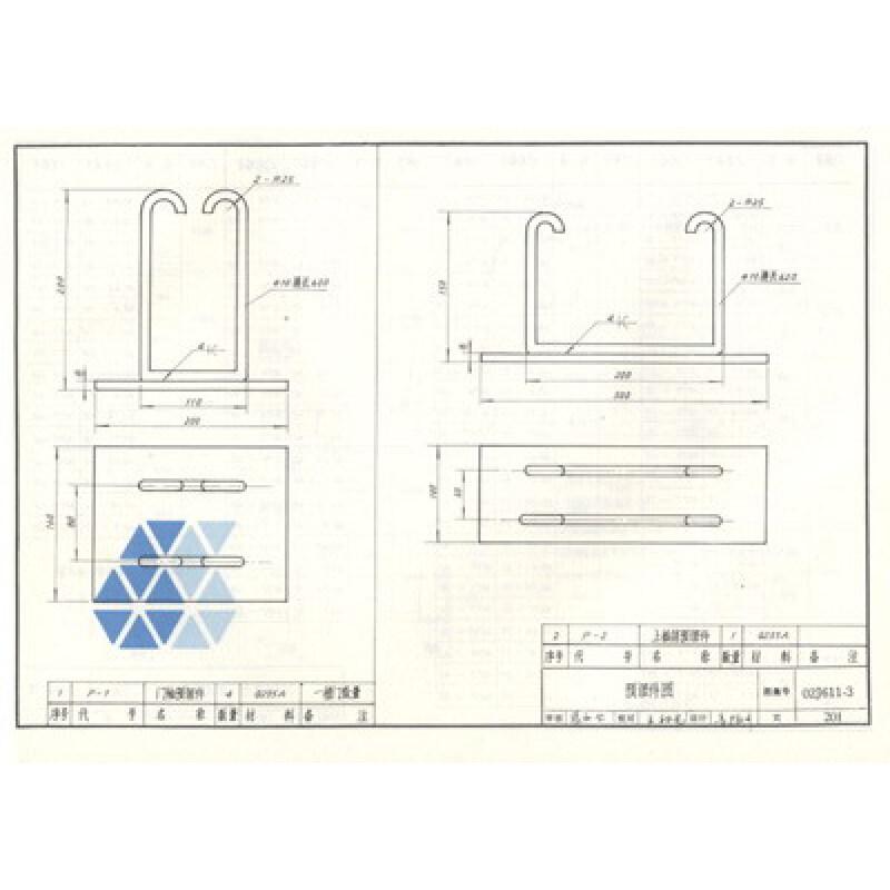 国家建筑标准设计图集(02j611-3):压型钢板及夹芯板大门