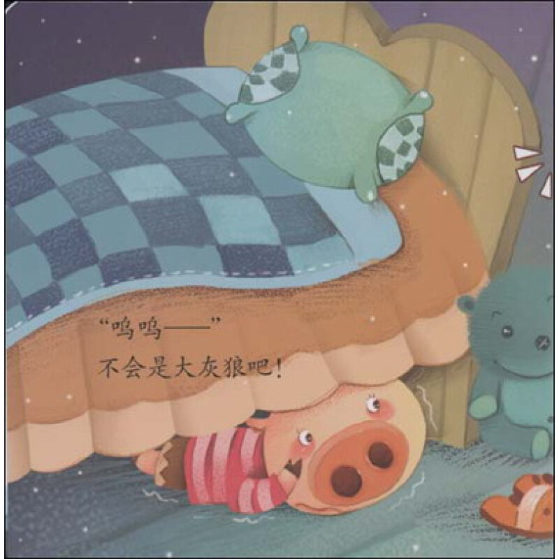 小黄狗儿童插画