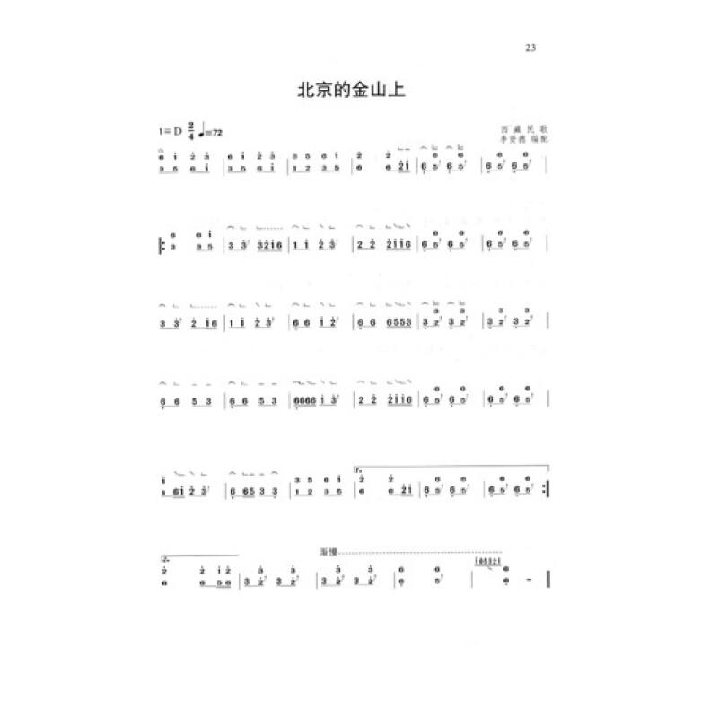 4.中花六板 5.绣金匾