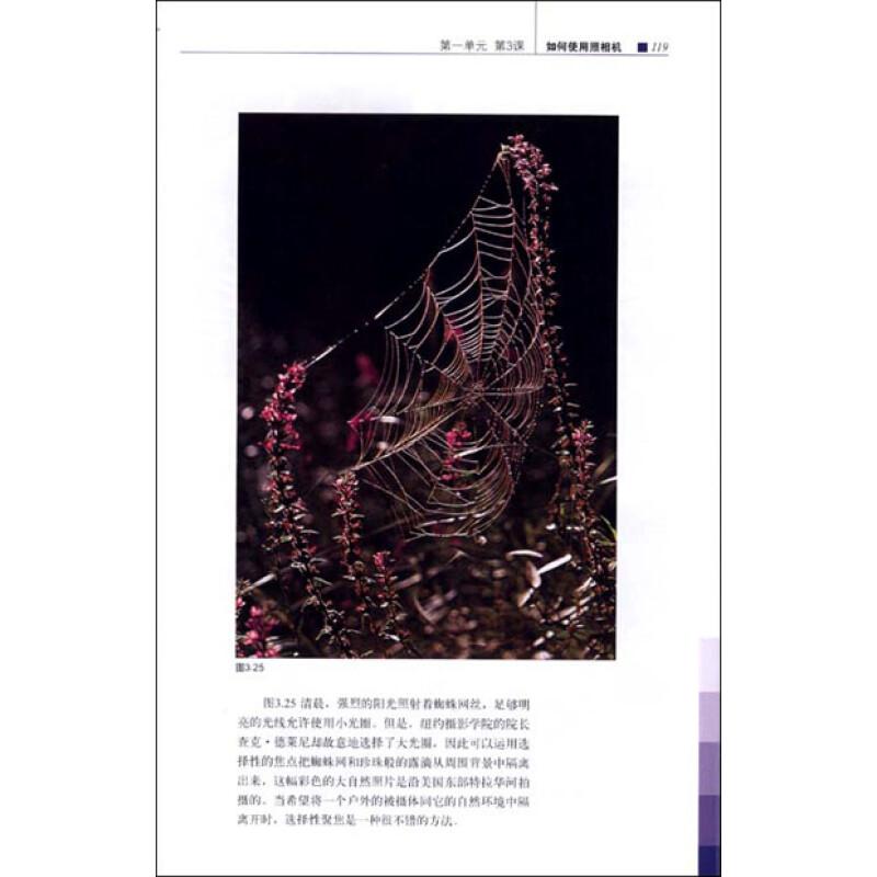 摄影教材_纽约摄影学院教程下载:《美国纽约摄影学院摄影教材(上下册 ...