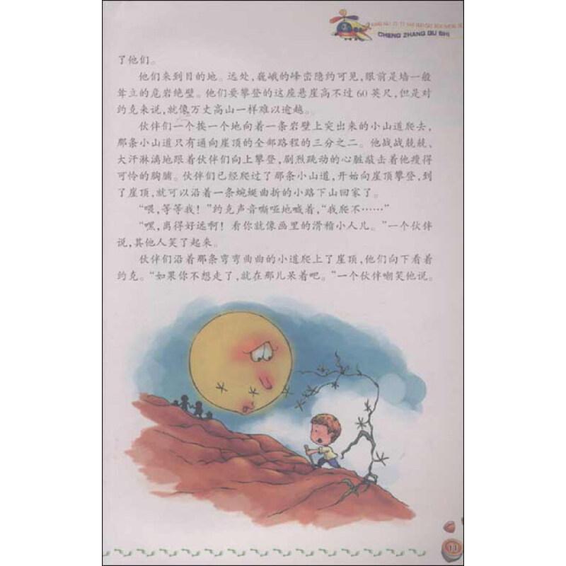 马克鹰手绘各种风格