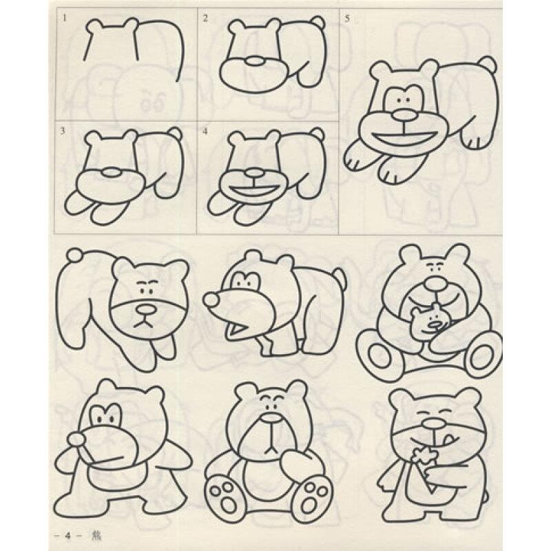 简笔画图库大全:动物