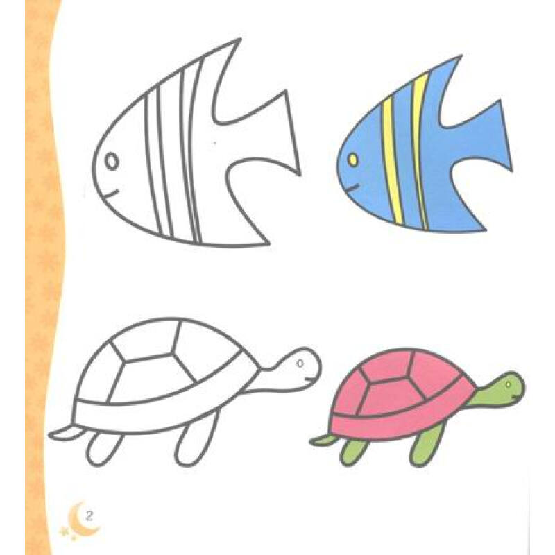 《天才小画家:卡通画(3-6岁宝宝学画入门)》(毛忠昕)