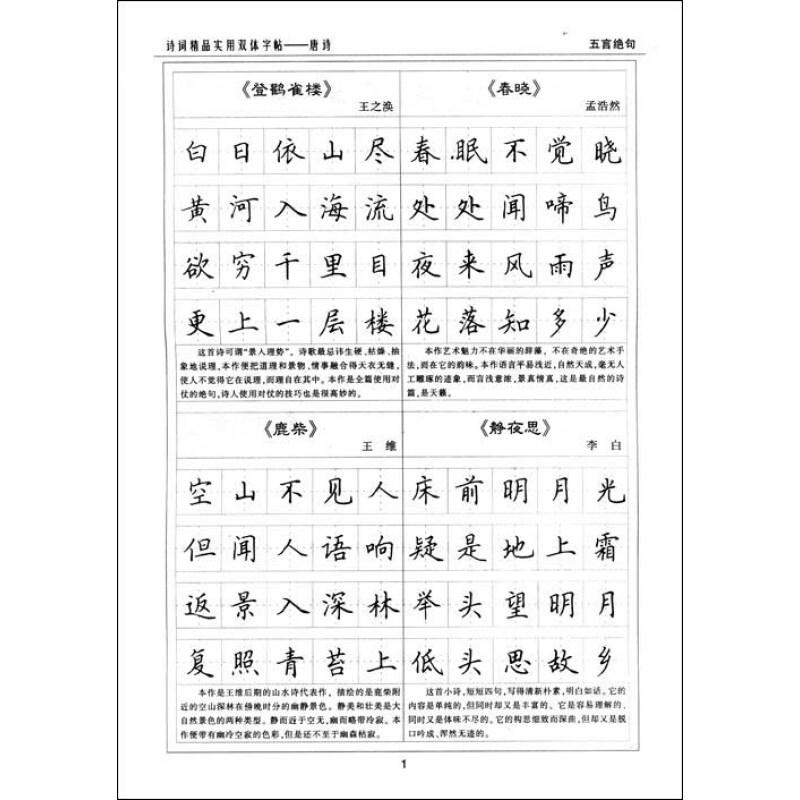 """历任:""""国务院任命书""""高级书写员,中国硬笔书法协会首任会长,中国现代图片"""