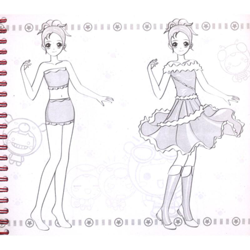 百变时装秀:阳光美少女