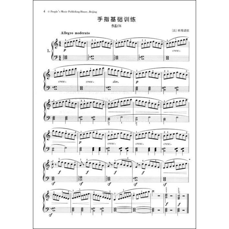 杜维诺依钢琴练习曲:手指基础训练(作品176)图片