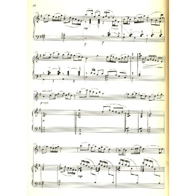 梁山伯与祝英台(钢琴伴奏谱·小提琴协奏曲)