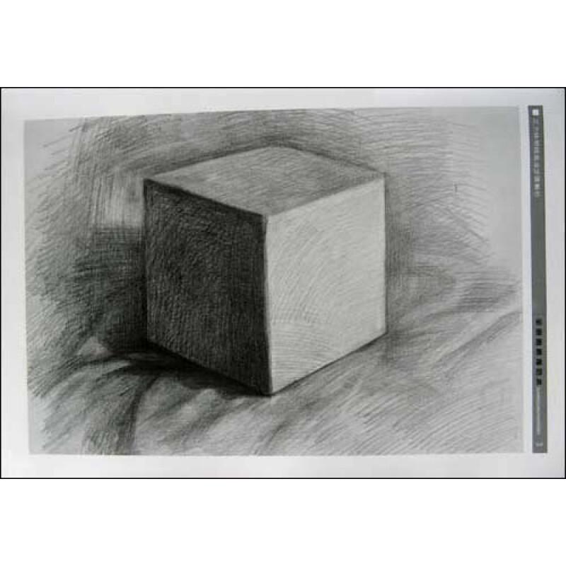 美术绘画造型基础训练丛书·全明暗素描范本:石膏几何体1图片